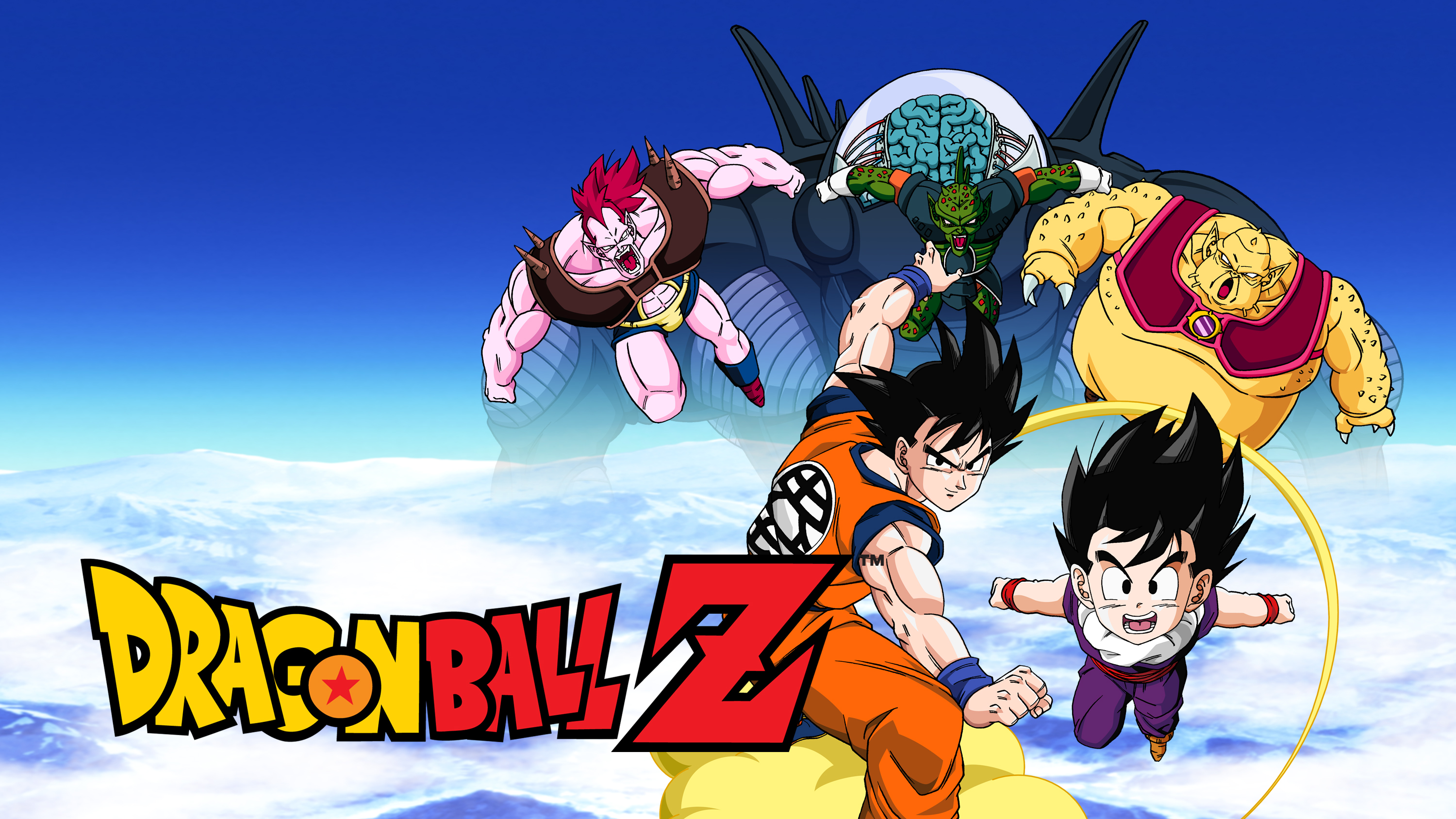 Is dragon ball super dubbed on funimation